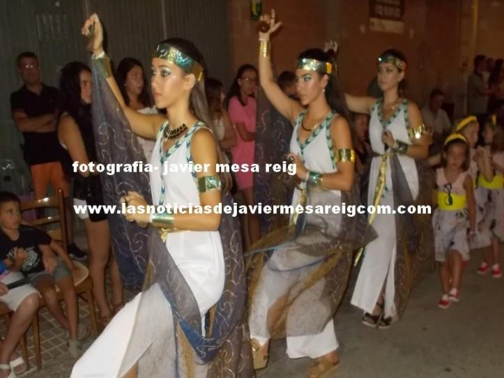 dansa43