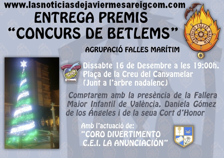 Cartel Entrega Premios Belenes 2017 Agrupación Fallas Marítimo