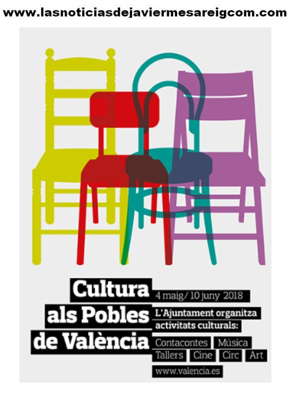 cultura-als-pobles-cartel