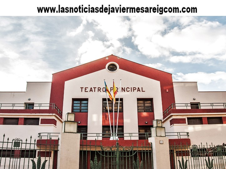 teatropincipalrequena