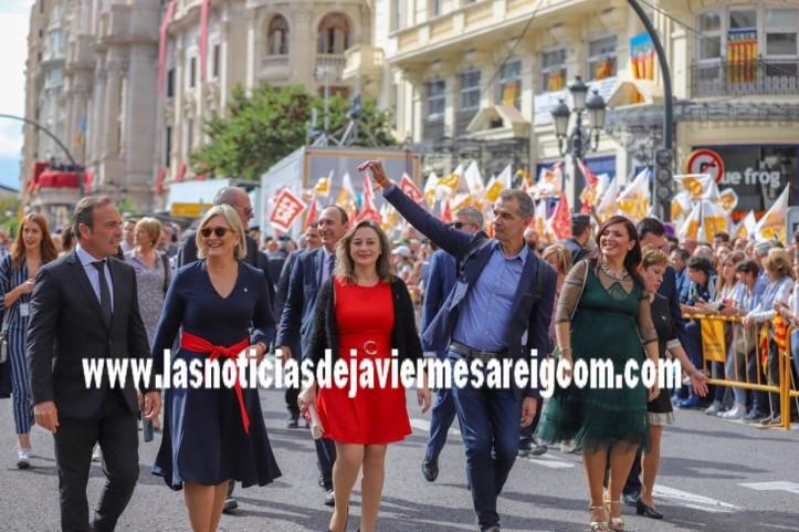 procesioncivica4