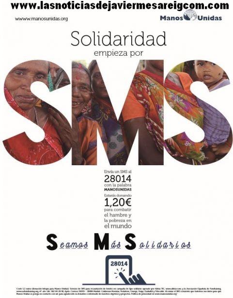 sms_3